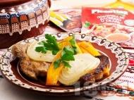 Рецепта Крехко вкусно свинско месо от контра филе (каре) със зеленчуци и мед в гювеч или глинено гърнена фурна